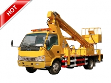 Telescopic Boom Lift JAC