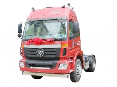 4x2 Towing Tractor Foton
