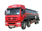 Chemical Liquid Tanker Truck FAW