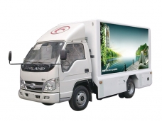 Digital LED Truck Forland