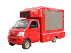 Mini LED Video Truck Changan