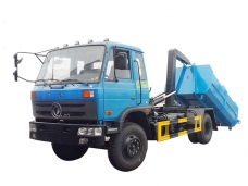 Garbage Collection Truck Dongfeng