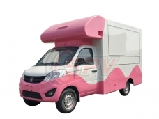 Mobile Shop Truck FOTON