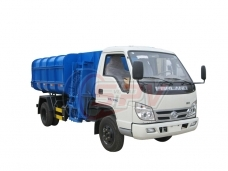 Mobile Garbage Truck Forland